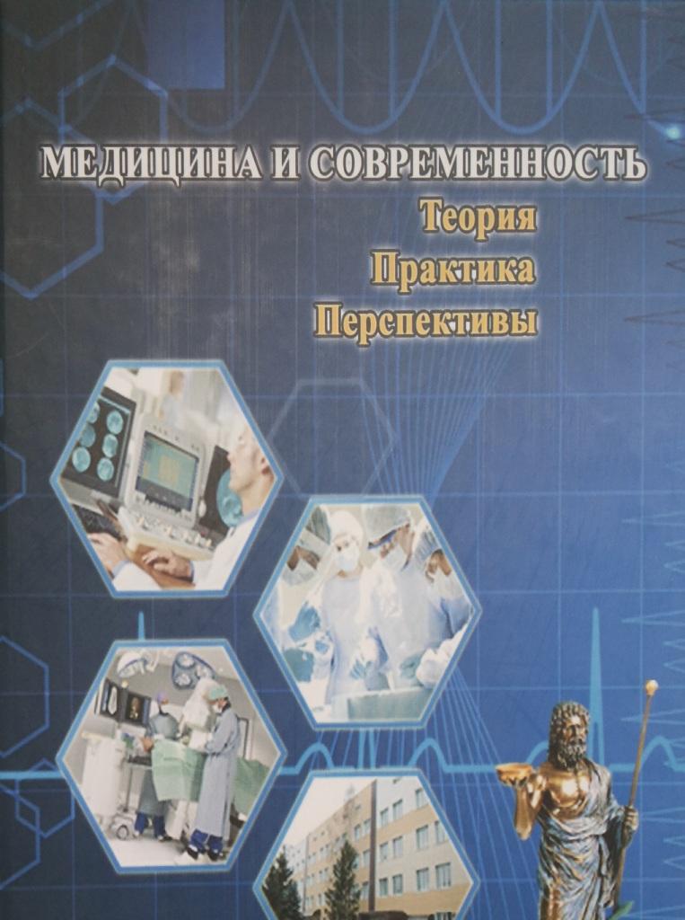 konf-ylyanovsk